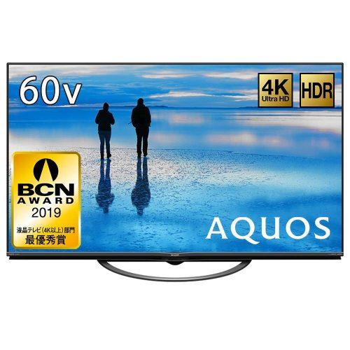 シャープ(SHARP) 4Kチューナー内蔵液晶テレビ AQUOS 4T-C60AN1 60V型