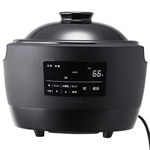 シロカ(siroca) 土鍋炊飯器 3合炊き かまどさん電気 SR-E111