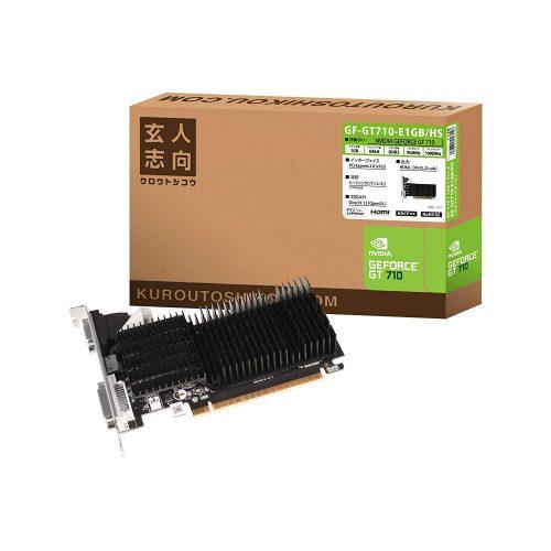 玄人志向 NVIDIA GeForce GT 710 搭載 PCI-Express グラフィックボード GF-GT710-E1GB/HS