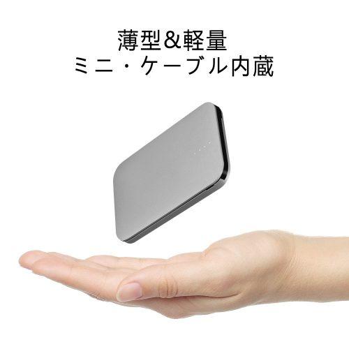 MOXNICE 薄型モバイルバッテリー 8000mAh Xinquanhan