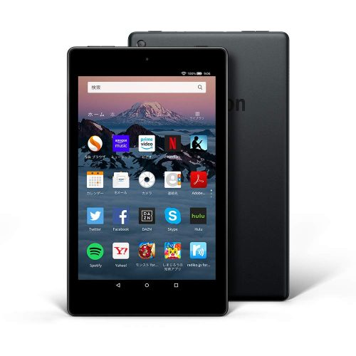 アマゾン(Amazon) Fire HD 8
