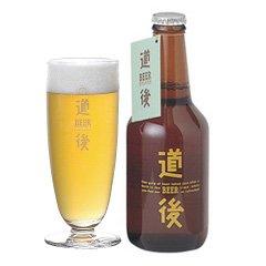 道後ビール ヴァイツェン  のぼさんビール 6本セット