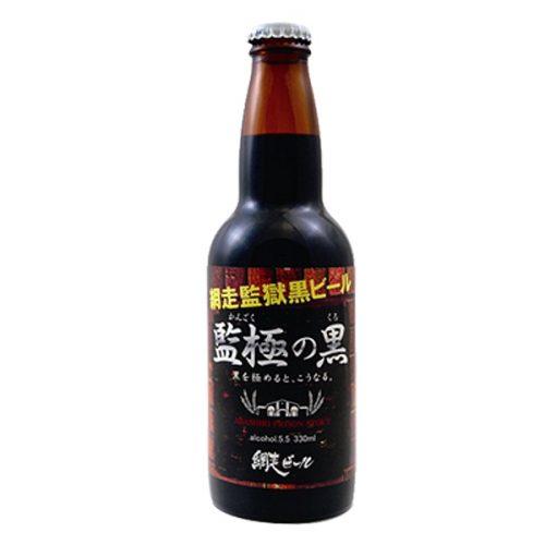 網走ビール 監極の黒 4本セット