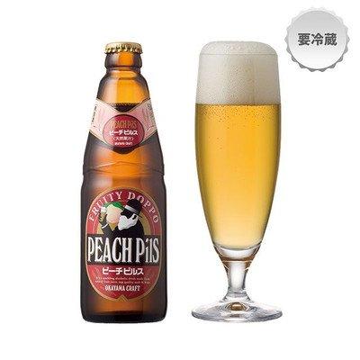 地ビール 独歩 ピーチピルス 330ml×24本