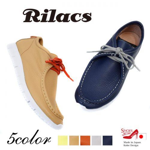 リラックス(Rilacs) 本革ワラビー風コンフォートシューズ FOO-JC-3590