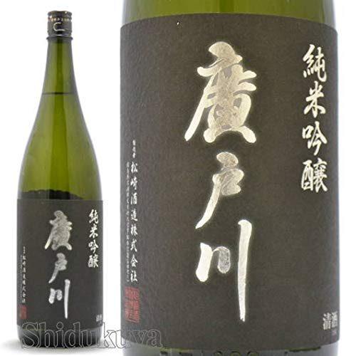 松崎酒造 廣戸川 純米大吟醸