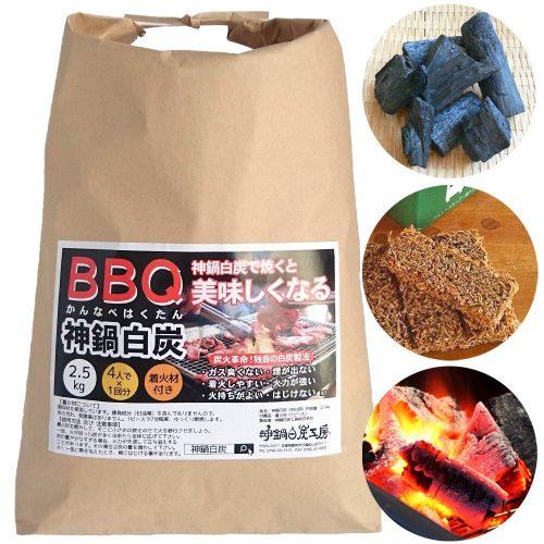 神鍋白炭 2.5kg 兵庫県産