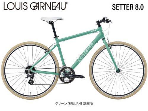 ルイガノ(LOUIS GARNEAU) SETTER 8.0