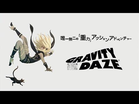 GRAVITY DAZE/重力的眩暈:上層への帰還において、彼女の内宇宙に生じた摂動 - ソニー・インタラクティブエンタテインメント