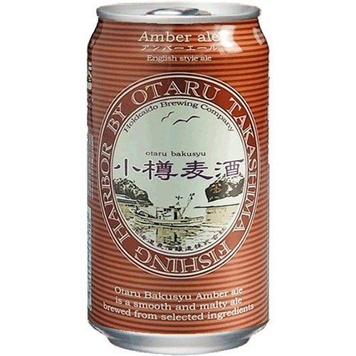 北海道麦酒醸造 小樽麦酒アンバーエール
