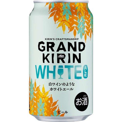 キリン(KIRIN) グランドキリン ホワイトエール