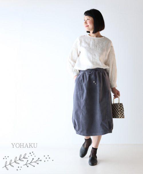 ヨハク(YOHAKU) ふんわりコクーンスカート