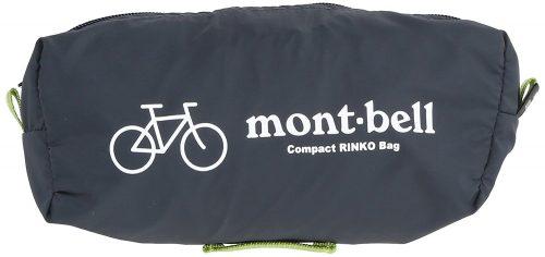モンベル(mont bell) 輪行バッグ