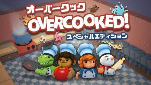 Overcooked - Team17