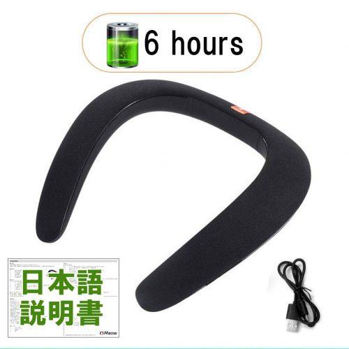 MEOW MARKET Bluetooth 肩掛けスピーカー m-1000