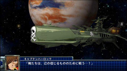 スーパーロボット大戦T - バンダイナムコエンターテインメント