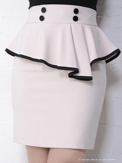 アンディ(Andy) ペプラムスカート