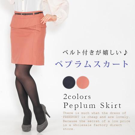 フリーポート(FREEPORT) ミニ丈ペプラムスカート