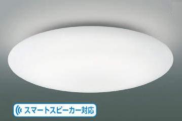 コイズミ照明 AH50244L