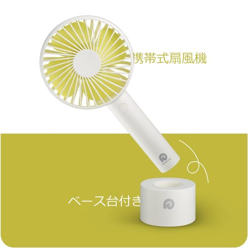 Dreamegg 携帯扇風機 DMG-N9JP