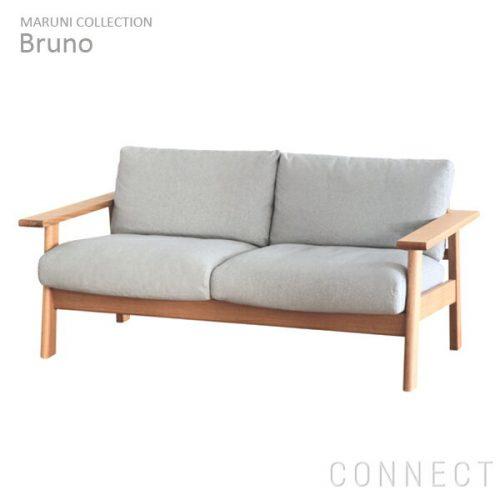 マルニ木工 MARUNI COLLECTION Bruno ワイドツーシーターソファ 4517-24-2939