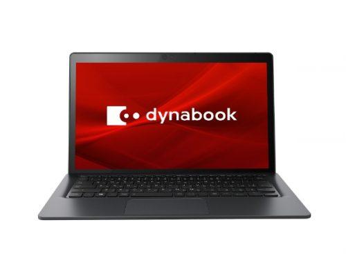 東芝(TOSHIBA) dynabook D7 P1D7MPGL