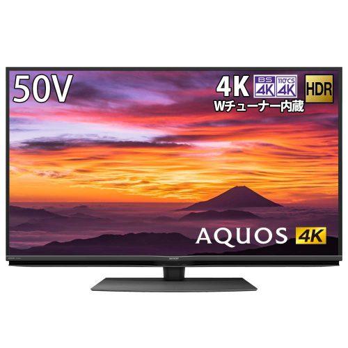 シャープ(SHARP) 50型4K液晶テレビ AQUOS 4T-C50BN1