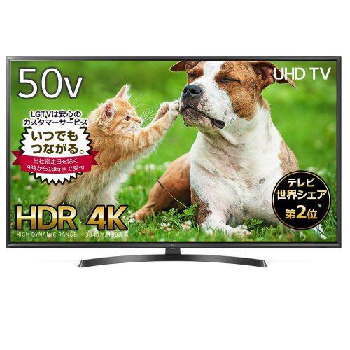 エルジー(LG) 50型4K液晶テレビ 50UK6400EJC