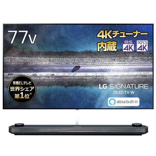 エルジー(LG) 77型4K有機ELテレビ OLED77W9PJA