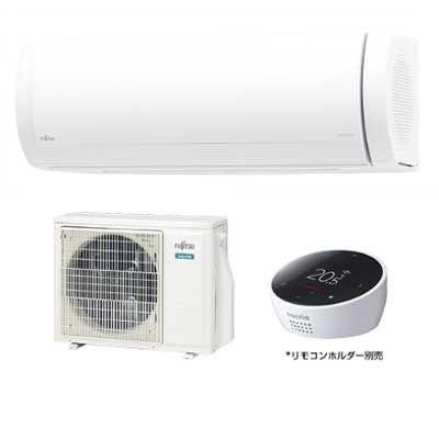 富士通ゼネラル(FUJITSU GENERAL) インバーター冷暖房エアコン nocria XシリーズAS-X56J2