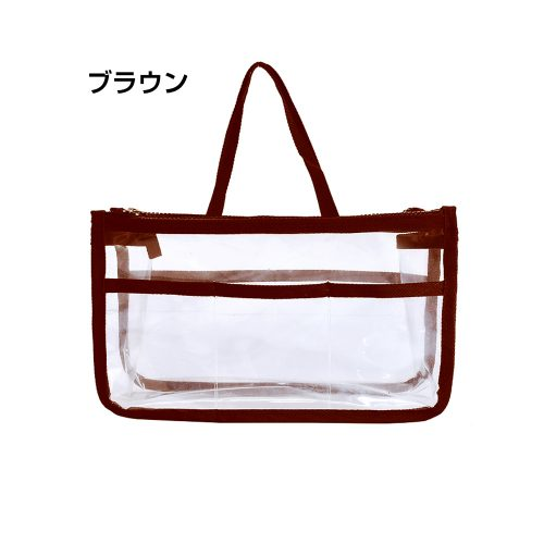 雑貨の国のアリス 多収納ビニールバッグ