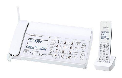 パナソニック(Panasonic) デジタルコードレス普通紙ファクス KX-PD215DL