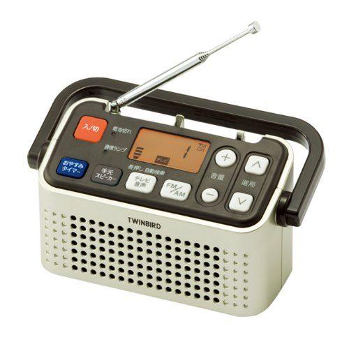 ツインバード工業(TWINBIRD) 3バンドラジオ付ワイヤレス手元スピーカー AV-J135G