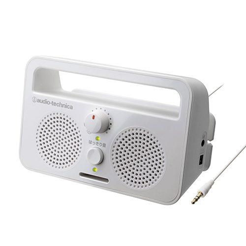 オーディオテクニカ(audio-technica) 手元スピーカー AT-SP230TV