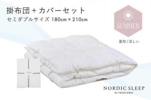 https://sakidoristore.en-jine.com/projects/summerduvet/rewards/3776