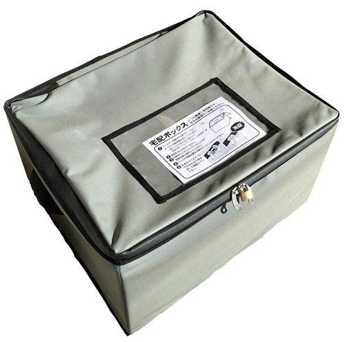 旭興進 簡易型宅配ボックス SO-75