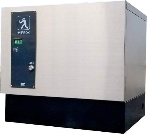ハシダ技研工業(HASHIDA GIKEN) 宅配ボックス おくだけ ミドルサイズ