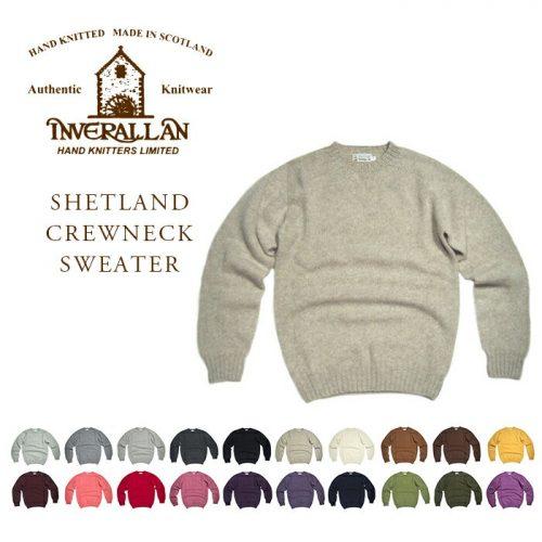 インバーアラン(INVERALLAN) シェットランドセーター