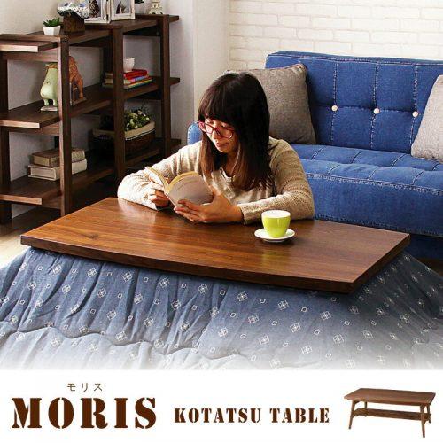 MORIS ヴィンテージテイスト こたつテーブル