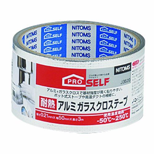 ニトムズ(Nitoms) 耐熱アルミガラスクロステープ J3520