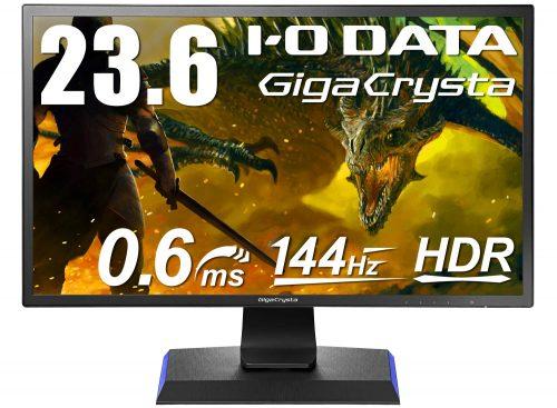 アイ・オー・データ(I-O DATA) 23.6型フルHD液晶モニター EX-LDGC242HTB