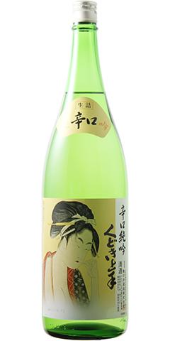 亀の井酒造 くどき上手 純吟辛口
