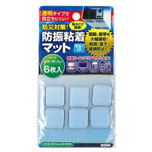 日本パルモ工業 透明タイプで目立ちにくい! 防災対策!防振粘着マット