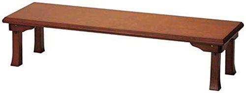 弘益(koeki) 折れ脚座卓150 TWZ-C1545