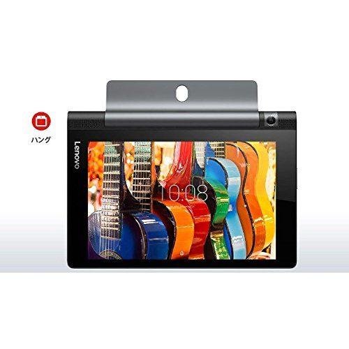 レノボ(Lenovo) 8型SIMフリータブレット Yoga Tab 3 8 ZA0A0024JP
