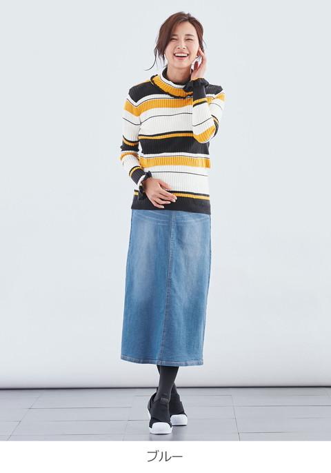 エンジェリーベ(ANGELIEBE) 【産前産後対応】【あったか】裏起毛マキシデニムスカート