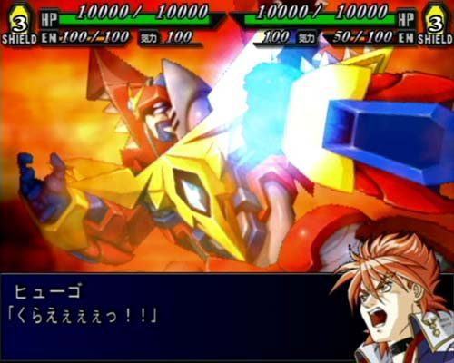 スーパーロボット大戦MX - バンダイナムコエンターテインメント