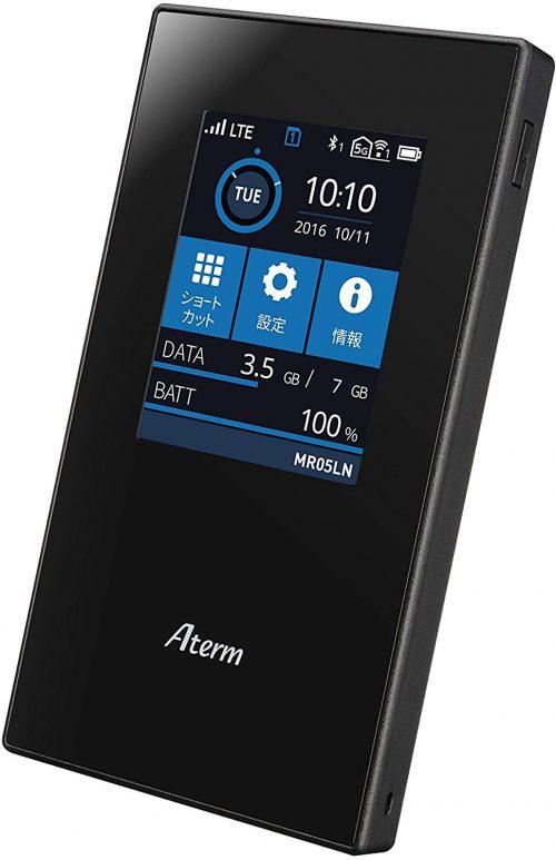 NECプラットフォームズ(NEC Platforms) LTEモバイルルータ Aterm MR05LN PA-MR05LN