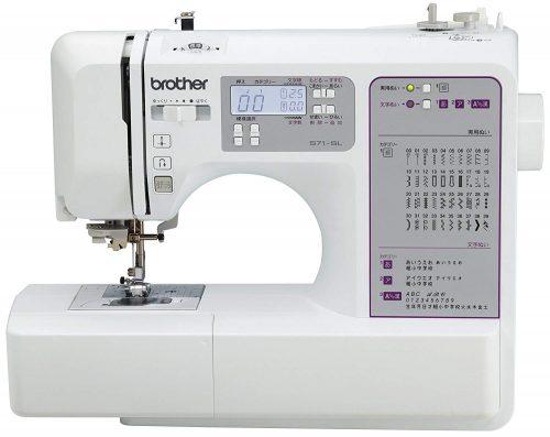 ブラザー(Brother) コンピューターミシン S71-SL