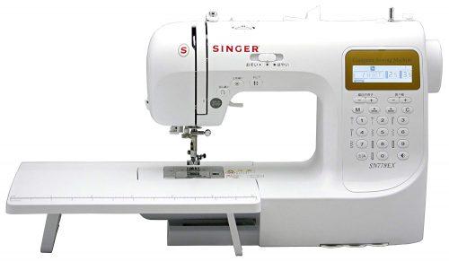 シンガー(SINGER) コンピューターミシンSN778EX